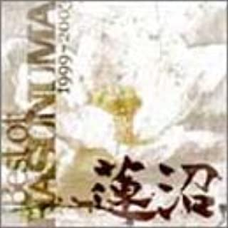 BEST OF 蓮沼 1999→2003