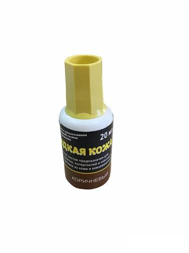 Grace LTD El kit de cuero líquido incluye 20 ml de líquido de reparación de cuero y cepillo de aplicación - color marrón