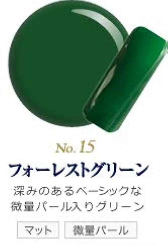 アラーム小道最初は発色抜群 削らなくてもオフが出来る 新グレースジェルカラーNo.11~No.209 (フォーレストグリーン)