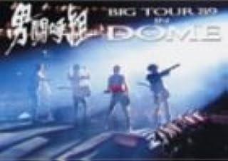 男闘呼組Big Tour'89 in DOME [DVD]