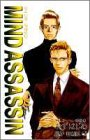 MIND ASSASSIN 3 (ジャンプコミックス)