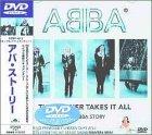 アバ・ストーリー [DVD]
