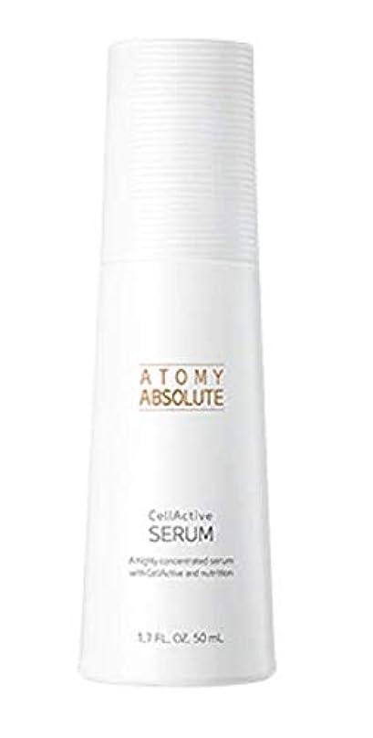 機知に富んだドック用量アトミエイソルート セレクティブ セーラム Atomy Absolute Celective Serum 50ml [並行輸入品]