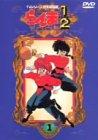らんま1/2TVシリーズ完全収録版DVD40の画像
