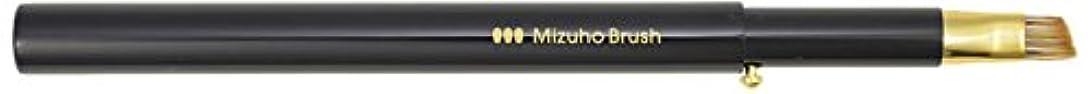 疑問に思う特異な封建熊野筆 Mizuho Brush スライド式アイブロウブラシ 黒