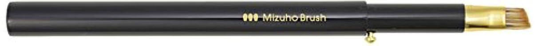 減衰あいまいカラス熊野筆 Mizuho Brush スライド式アイブロウブラシ 黒