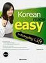 Korean Made Easy For Everyday Life (with CD) (Korean Made Easy Series)