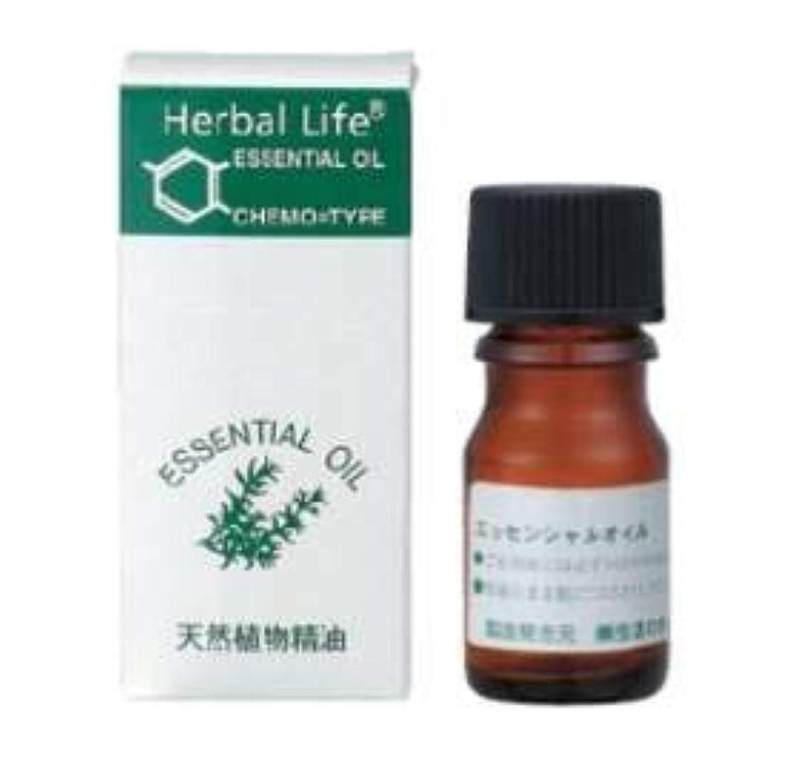 不均一方向シプリー生活の木 エッセンシャルオイル グレープフルーツ(フロクマリンフリー)(3ml)