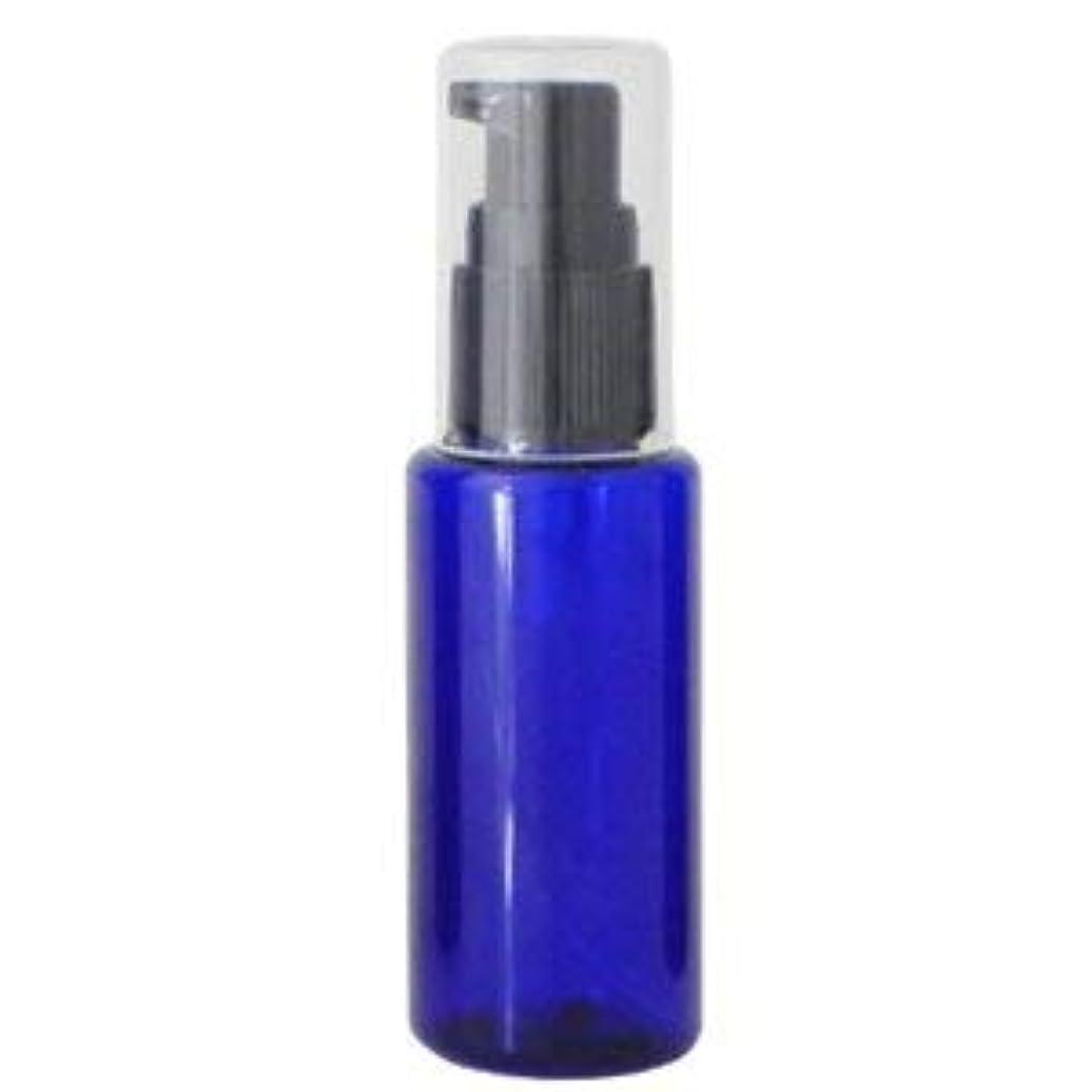 バングラデシュ接尾辞粒PETボトル ポンプ コバルトブルー 青 50ml