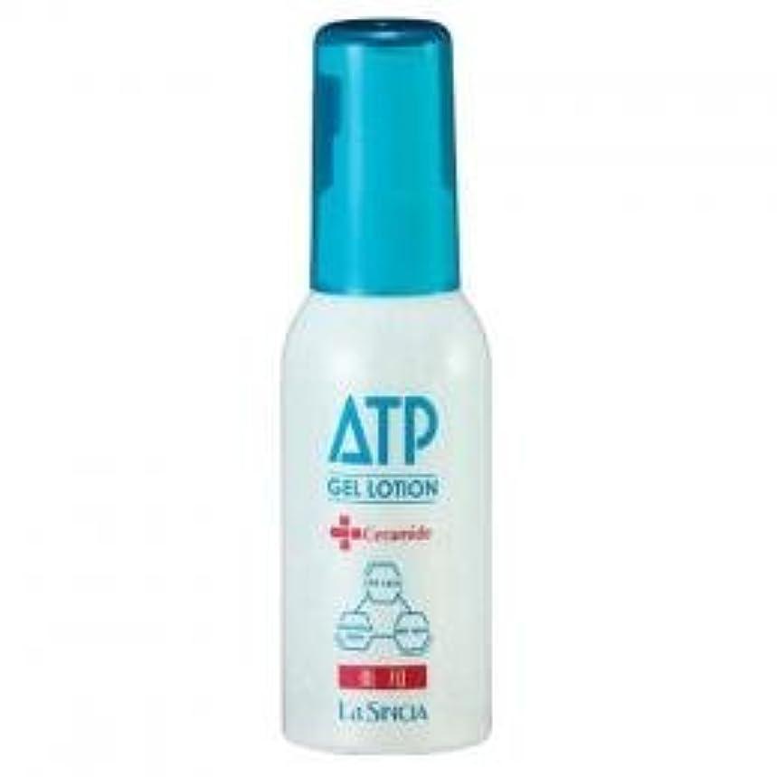承認枯渇投げる薬用ATP ゲルローション 50ml (全身?頭皮?頭髪用保湿ローション) [医薬部外品]