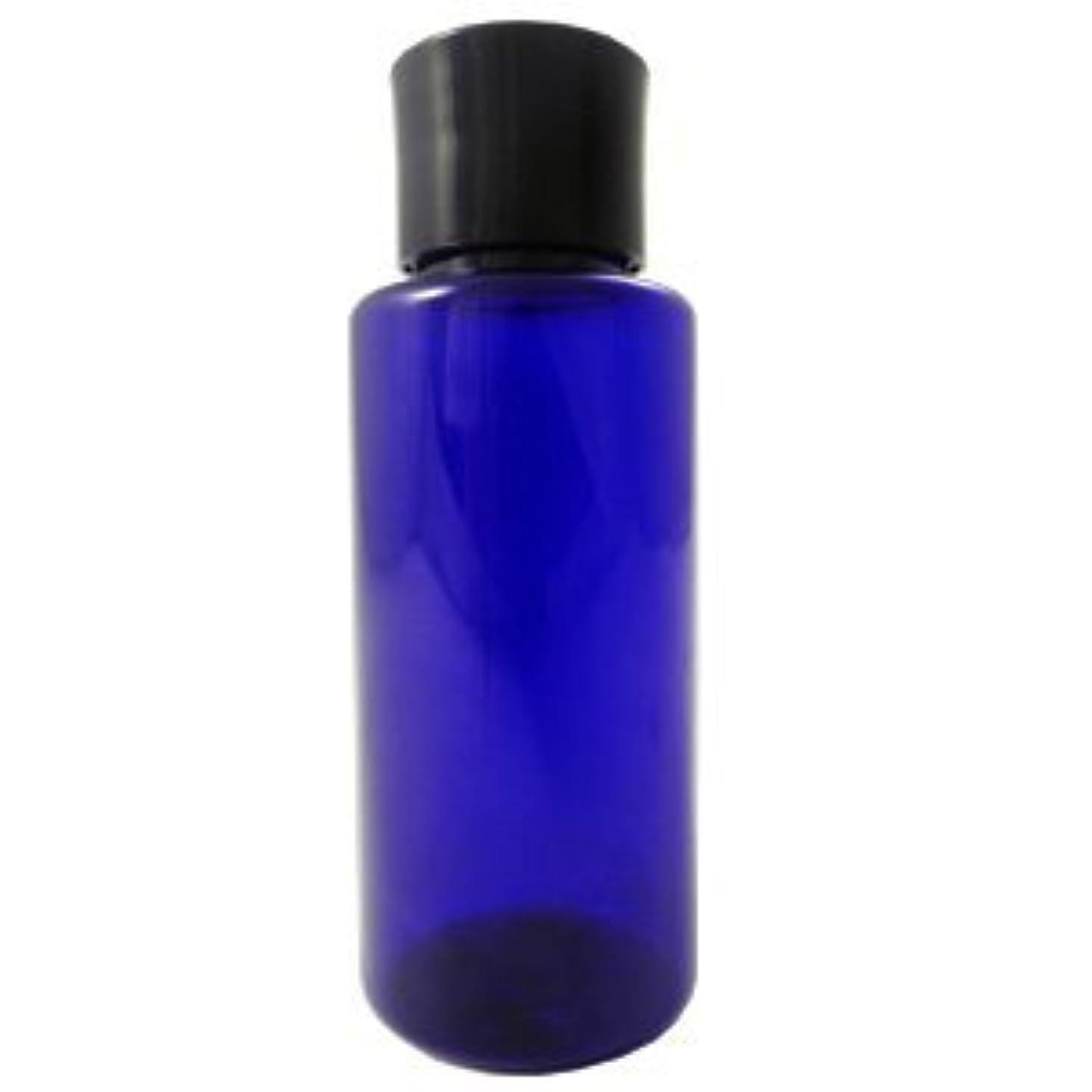 患者行動出席するPETボトル コバルトブルー (青) 50ml *化粧水用中栓