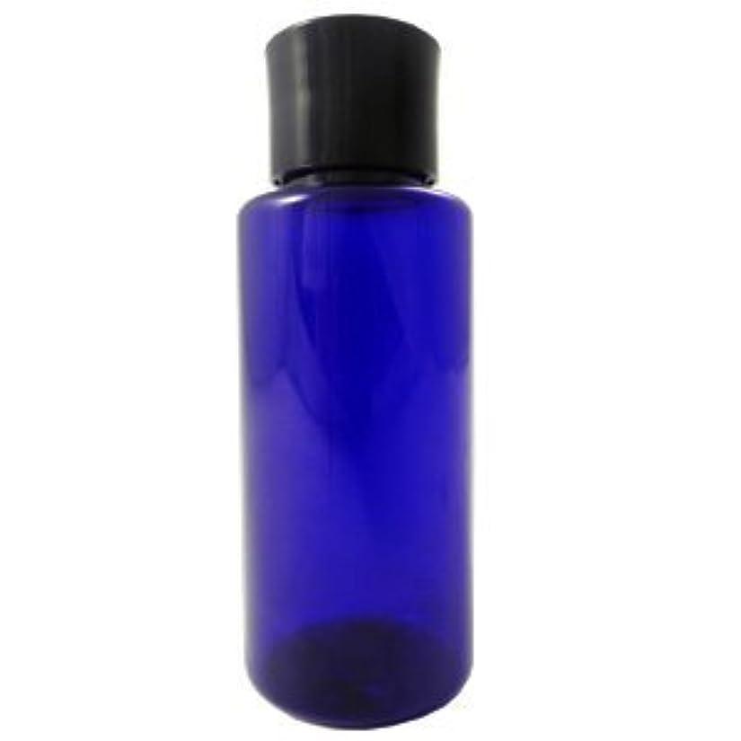 復活させるラッドヤードキップリング知恵PETボトル コバルトブルー (青) 50ml *化粧水用中栓