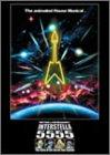 インターステラ5555-The 5tory of the 5ecret 5tar 5ystem-limited edition [DVD]
