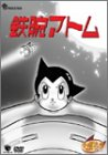 鉄腕アトム DVD-BOX(6)~ASTRO BOY~[DVD]