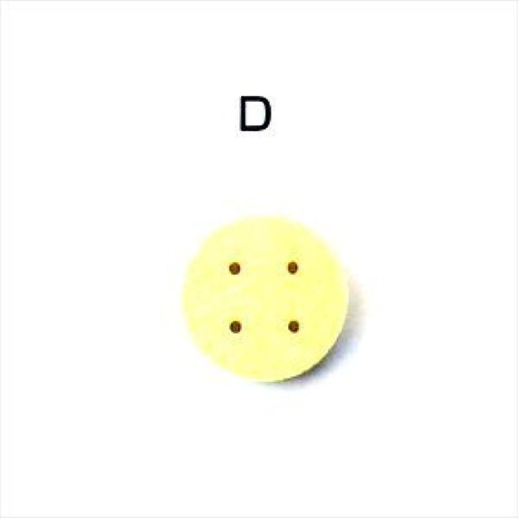 納屋悪の科学者【メディカルブック】1.丸型 R-D スポンジ 4個入(SE-451D) - 干渉波?吸引用