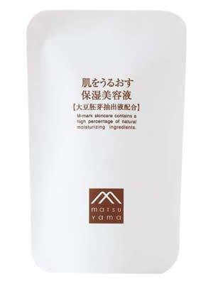 M-mark Moisturizer Beauty Essence - 25ml