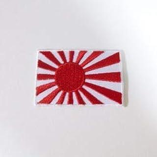 国旗ワッペン(小)旭日旗