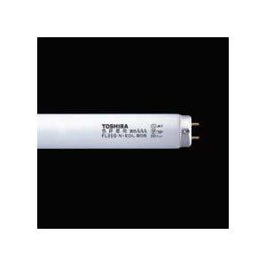 東芝 色評価用蛍光ランプ 直管 グロースタータ形 20W 昼白色 高演色形 演色AAA FL20S・N-EDL - 東芝(TOSHIBA)