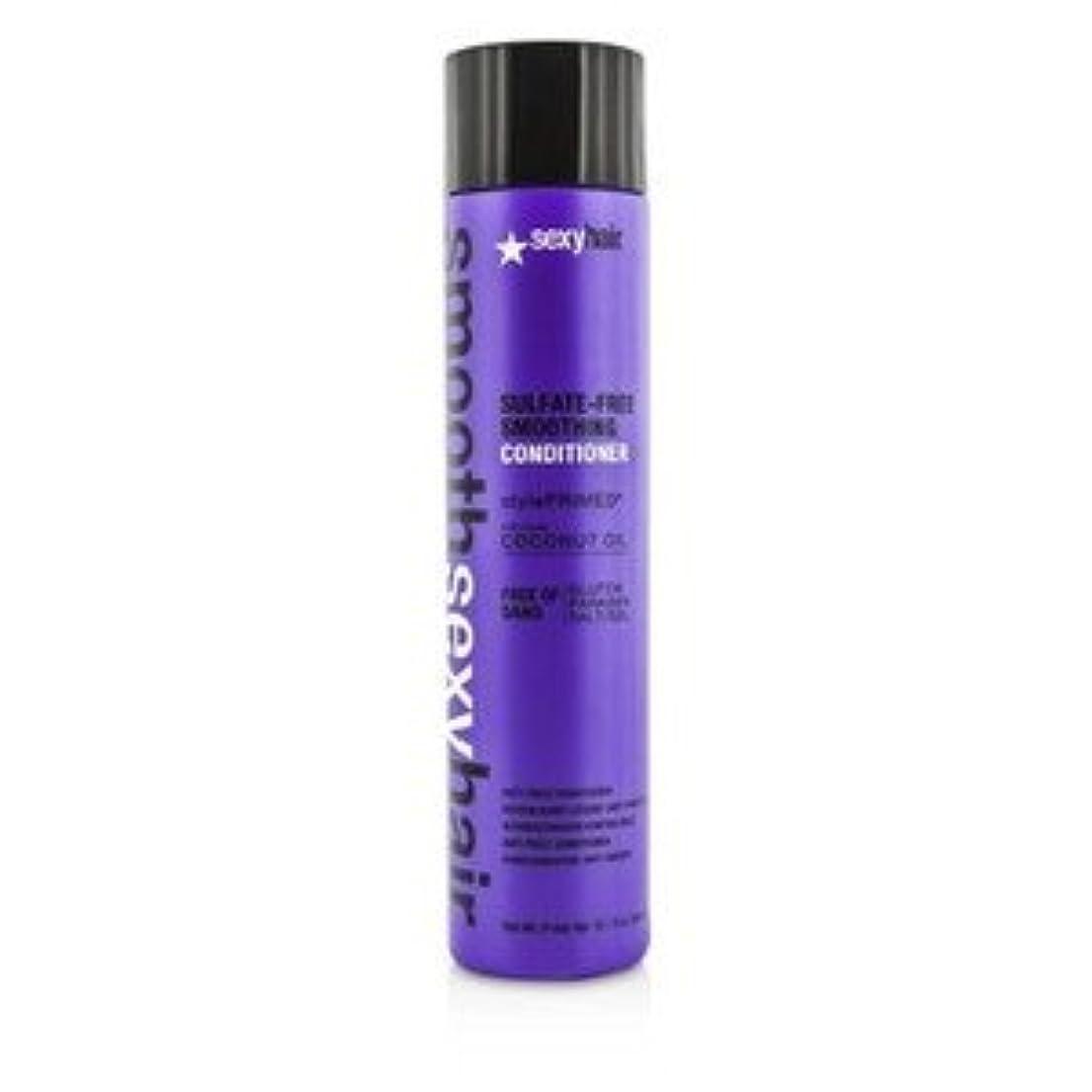 カスタム電球サービスSexy Hair スムース セクシー ヘア サルフェートフリー スムージング コンディショナー(Anti-Frizz) 300ml/10.1oz [並行輸入品]