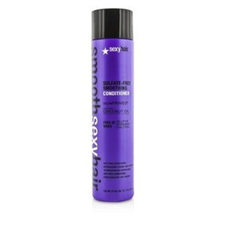 月曜くアンペアSexy Hair スムース セクシー ヘア サルフェートフリー スムージング コンディショナー(Anti-Frizz) 300ml/10.1oz [並行輸入品]
