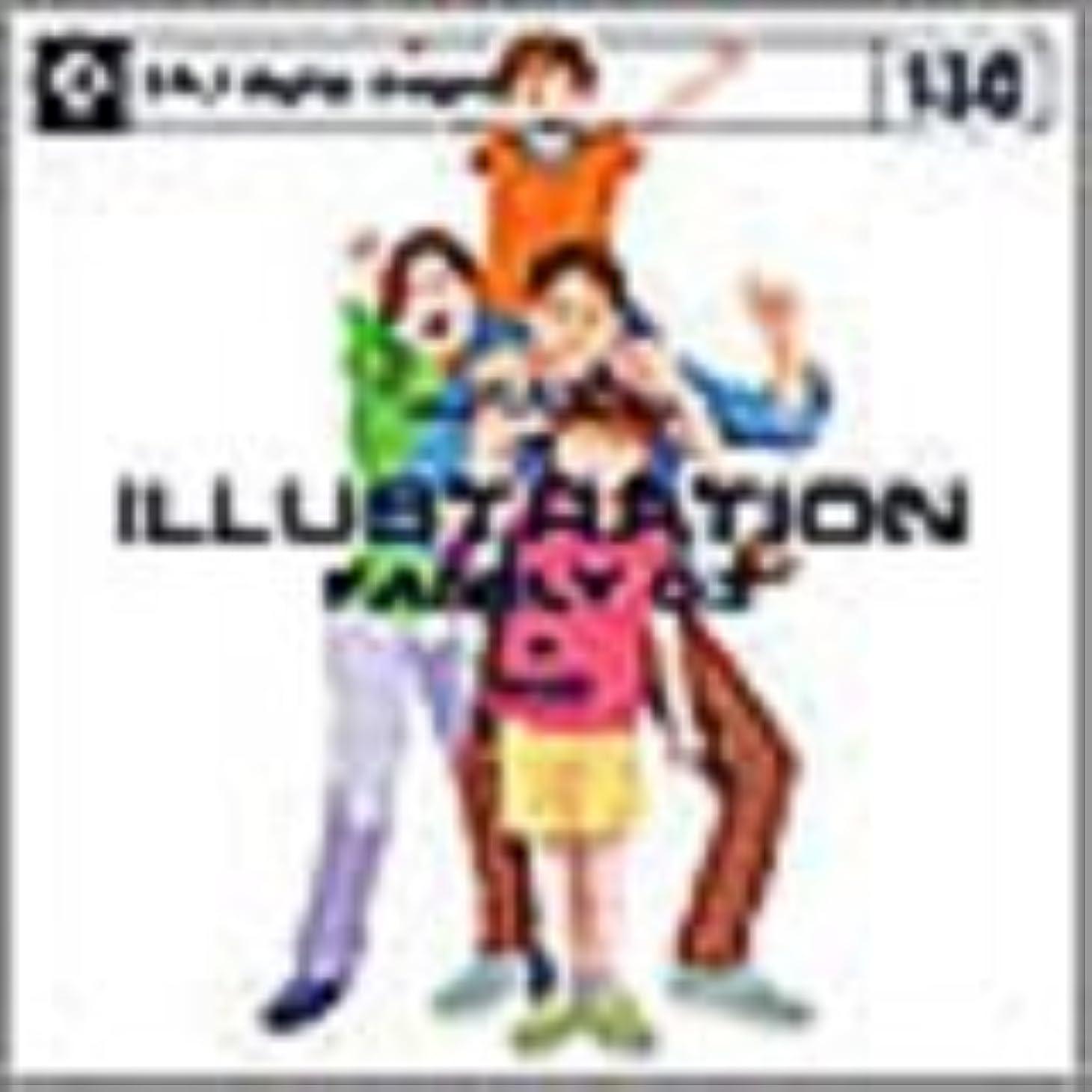 勝利順応性のあるリスDAJ 130 イラストシリーズ/ファミリー03