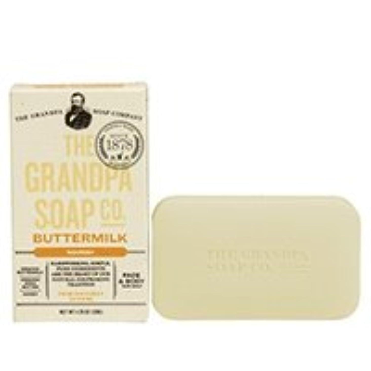 成人期強大なパーティショングランパ バターミルクナリッシュソープ 3.25oz(約92g)3個