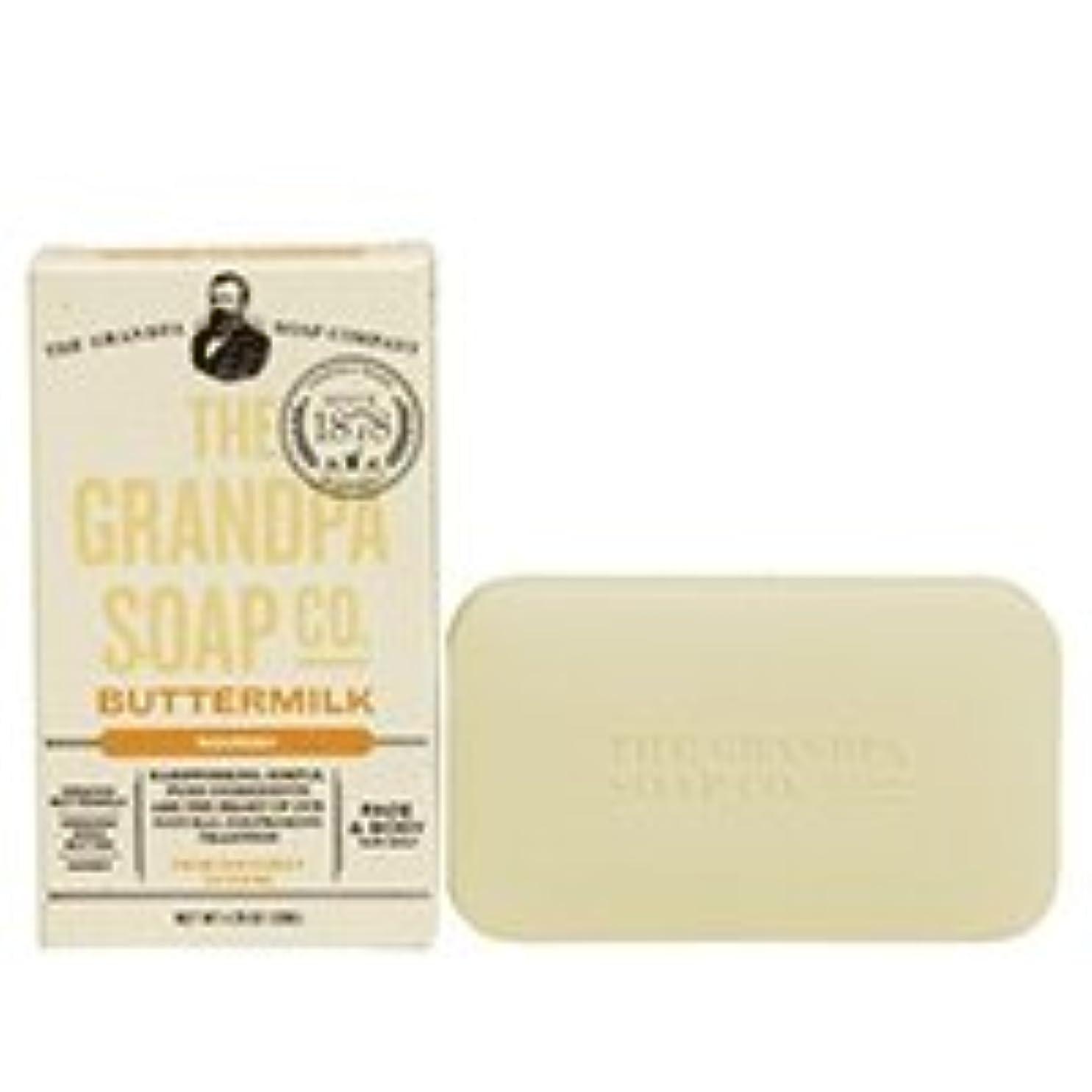 許されるあからさま既にグランパ バターミルクナリッシュソープ 3.25oz(約92g)2個