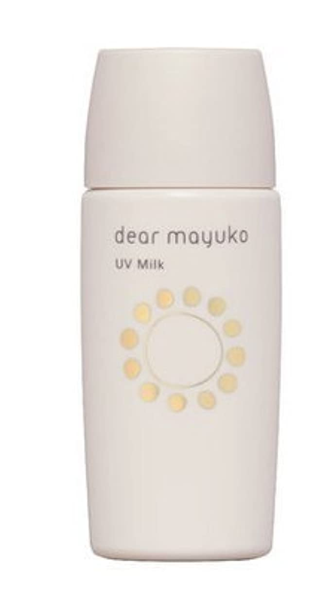 欠席アミューズメント説明するdear mayuko(ディアマユコ) サンプロテクターミルク SPF50/PA+++