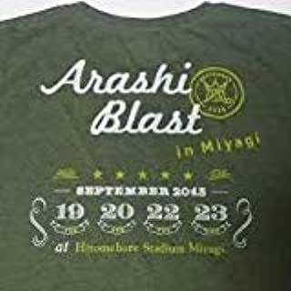 嵐 ARASHI 「BLAST in Miyagi 宮城」 コンサート 2015 公式グッズ Tシャツ B
