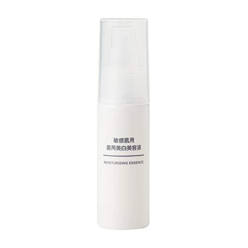 無印良品 【医薬部外品】 敏感肌用薬用美白美容液 50mL
