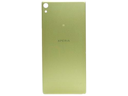 Sony Xperia XA Ultra (F3211, F3213, F3215), Xperia XA Ultra Dual Sim (F3212, F3216) Akkudeckel, Battery Cover + NFC, Gold