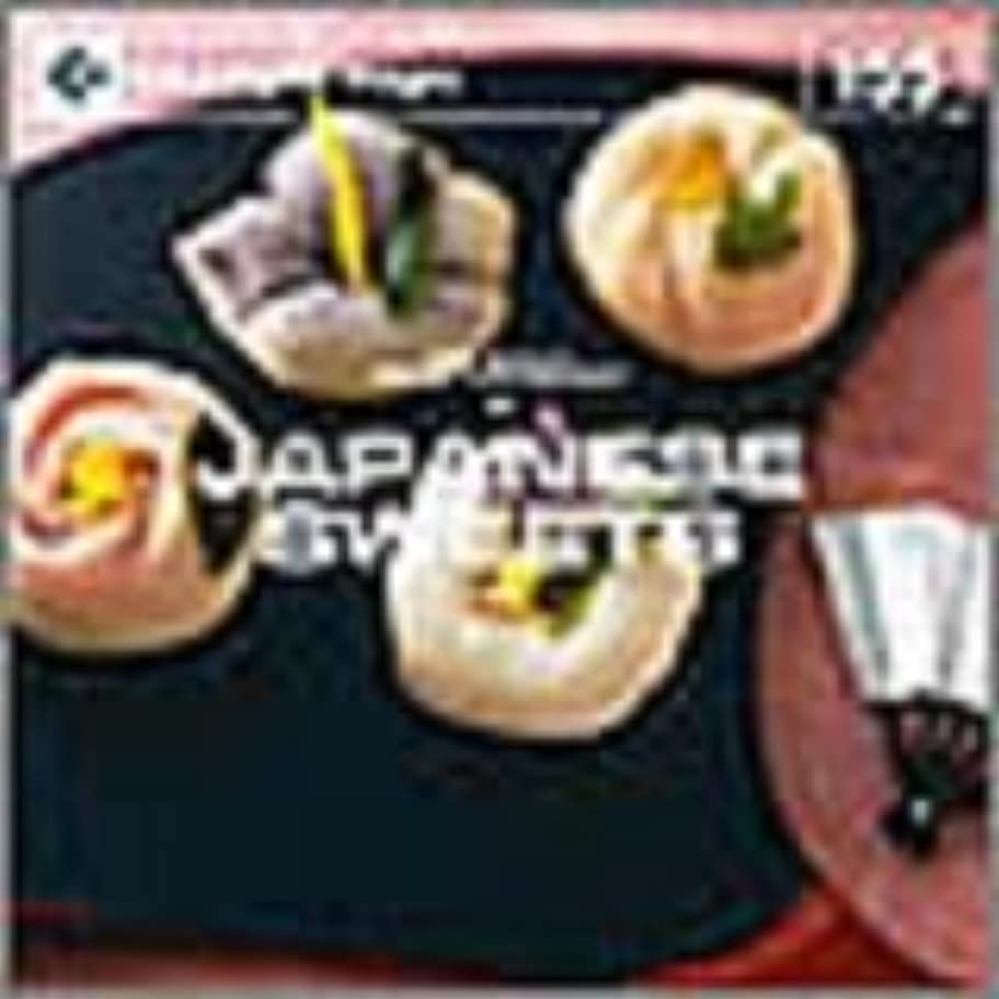 素人資格ナースDAJ 155 和菓子