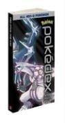 Pokemon Pocket Pokedex Vol.2