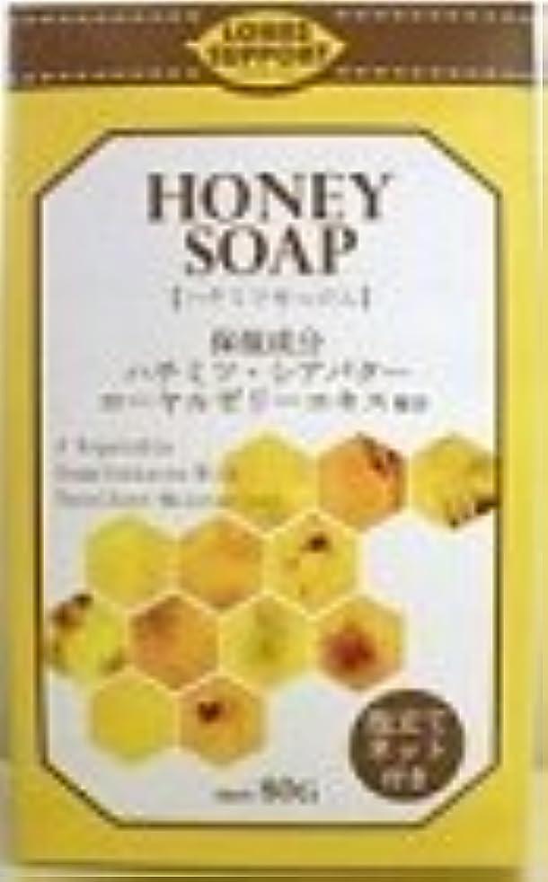 推測メイド属するHONEY SOAP ハチミツ石鹸