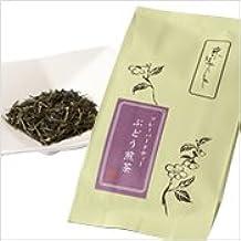 【京はやしや】フレーバードティー ぶどう煎茶 袋