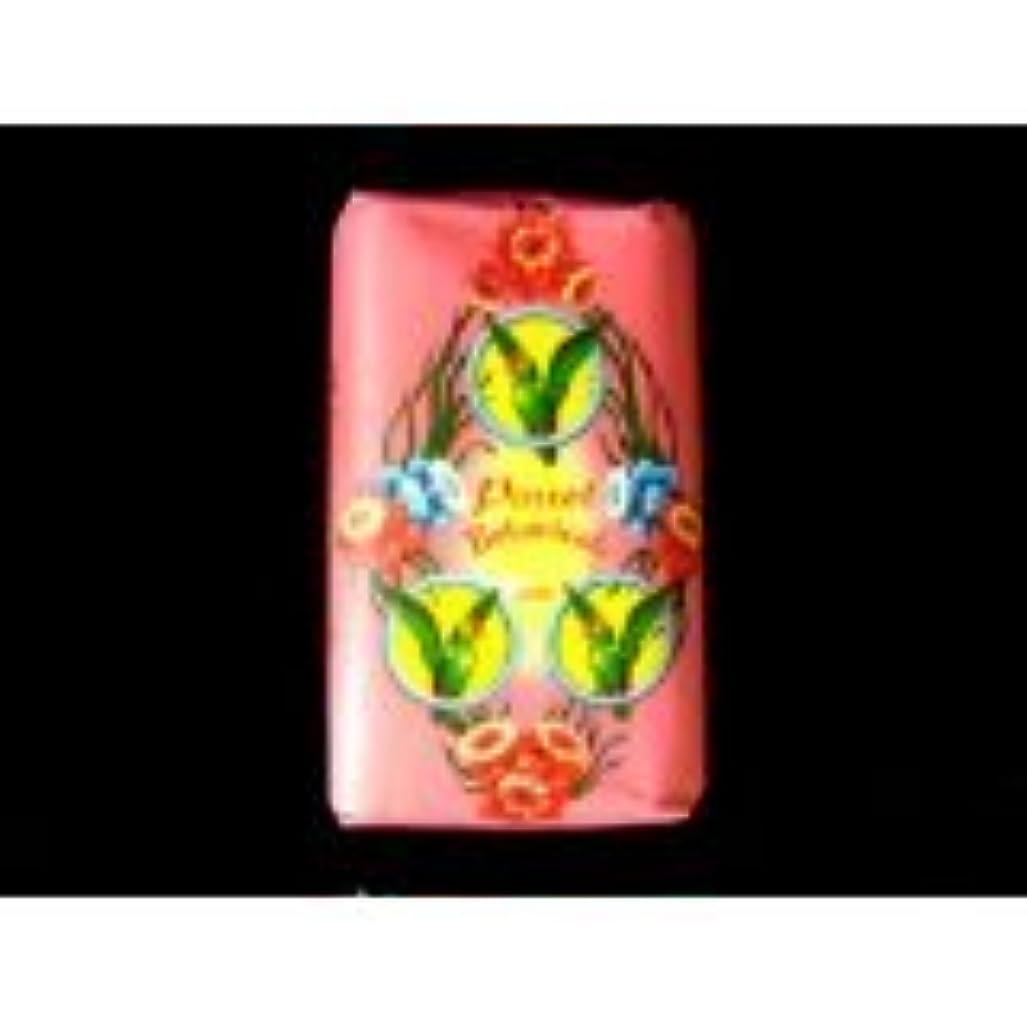 新しいオウムBotanicals Refreshing自然花フローラルFragrance Soap 80?gタイの製品