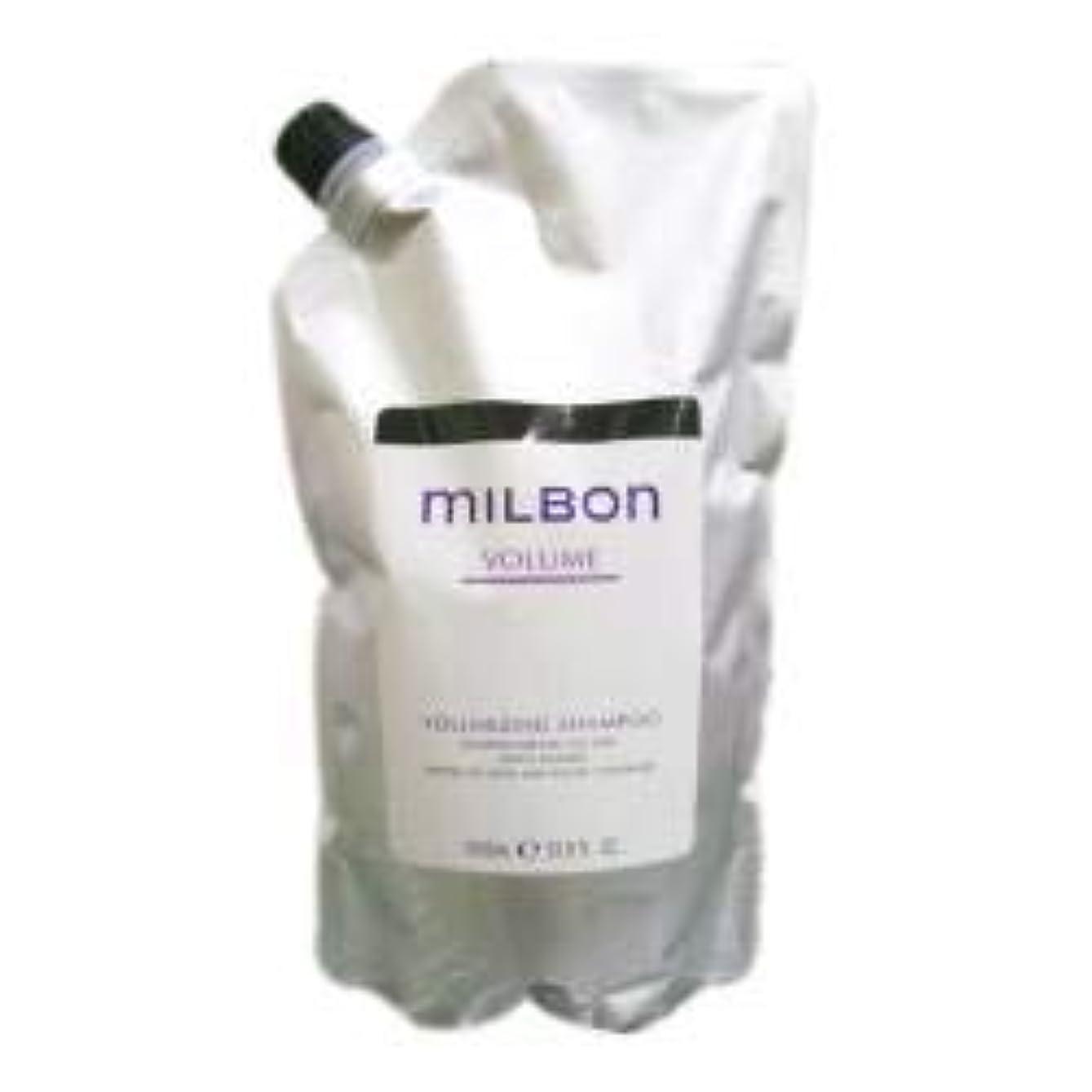再発するペンフレンド導入するミルボン ボリューマイジング シャンプー<つめかえ用>(1000ml)
