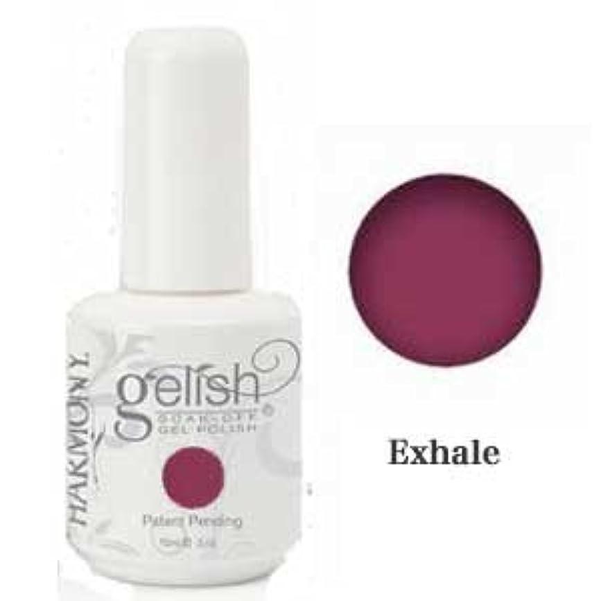 かんがいモトリー体細胞Harmony gelishソークオフジェル-Exhale 15ml [海外直送品][並行輸入品]