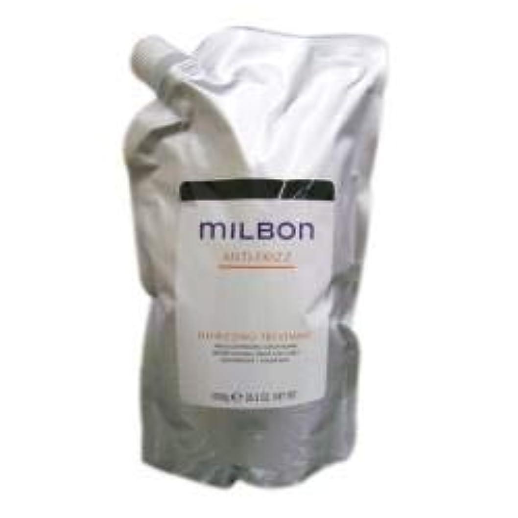 保持するクレーンすなわちミルボン ディフリッジング トリートメント<つめかえ用>(1000g)