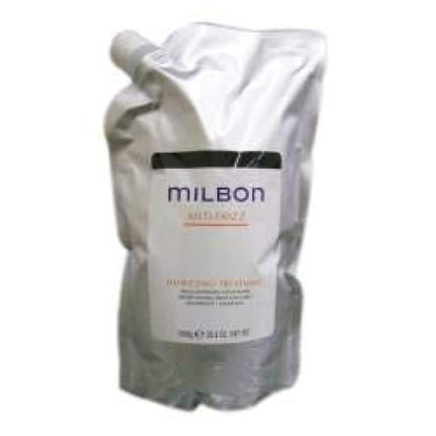 合意後方確認ミルボン ディフリッジング トリートメント<つめかえ用>(1000g)