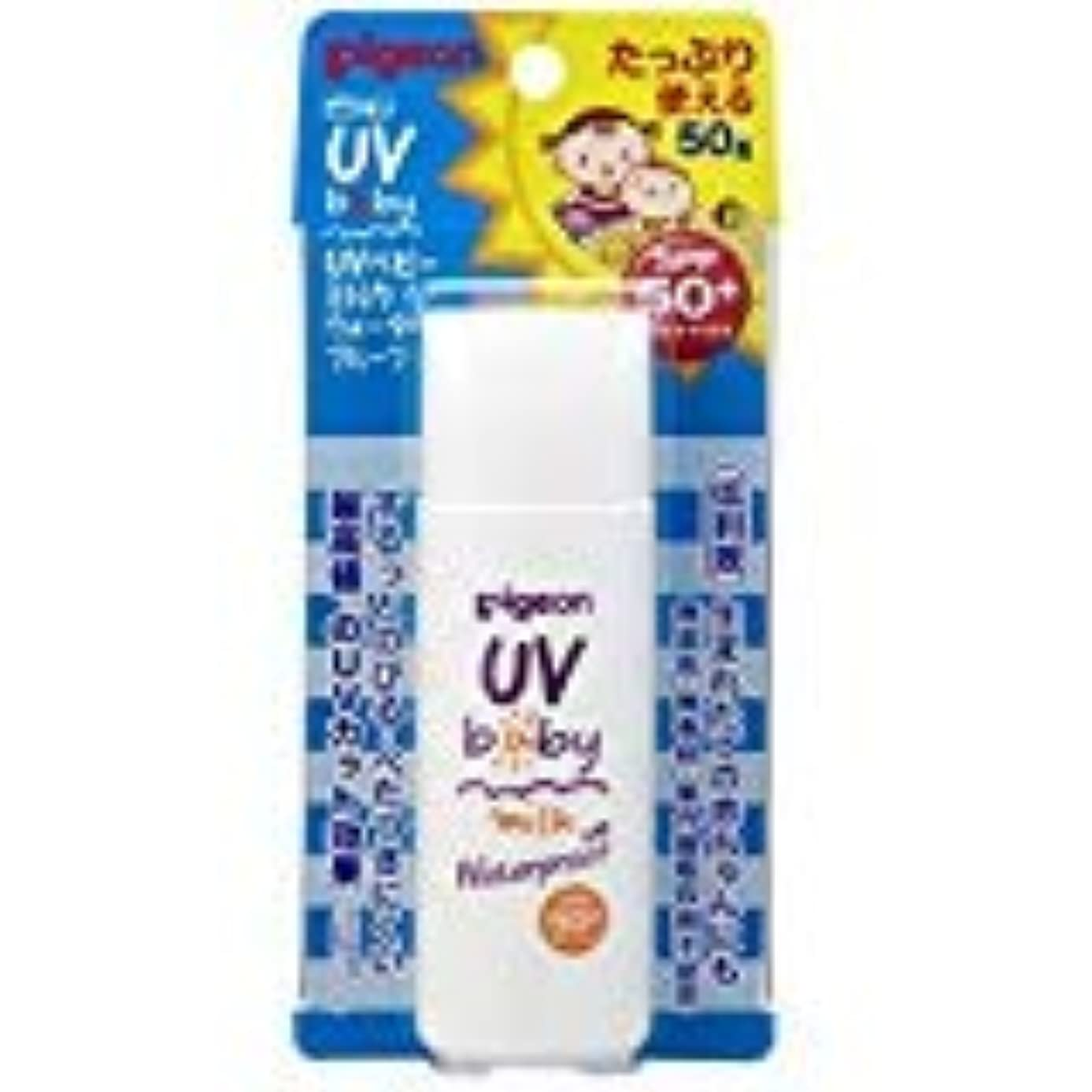 まだらコンソール二ピジョン UVベビーミルク ウォータープルーフ SPF50+ 50g