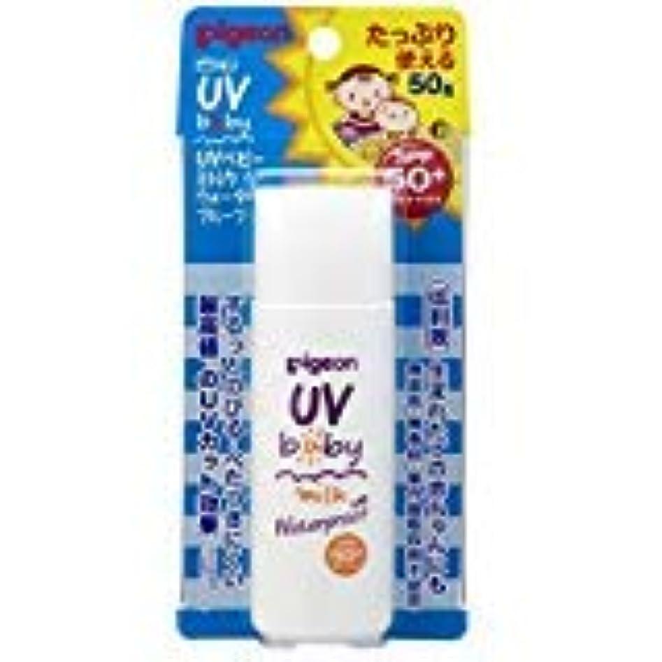 カップルブラウズ緩むピジョン UVベビーミルク ウォータープルーフ SPF50+ 50g