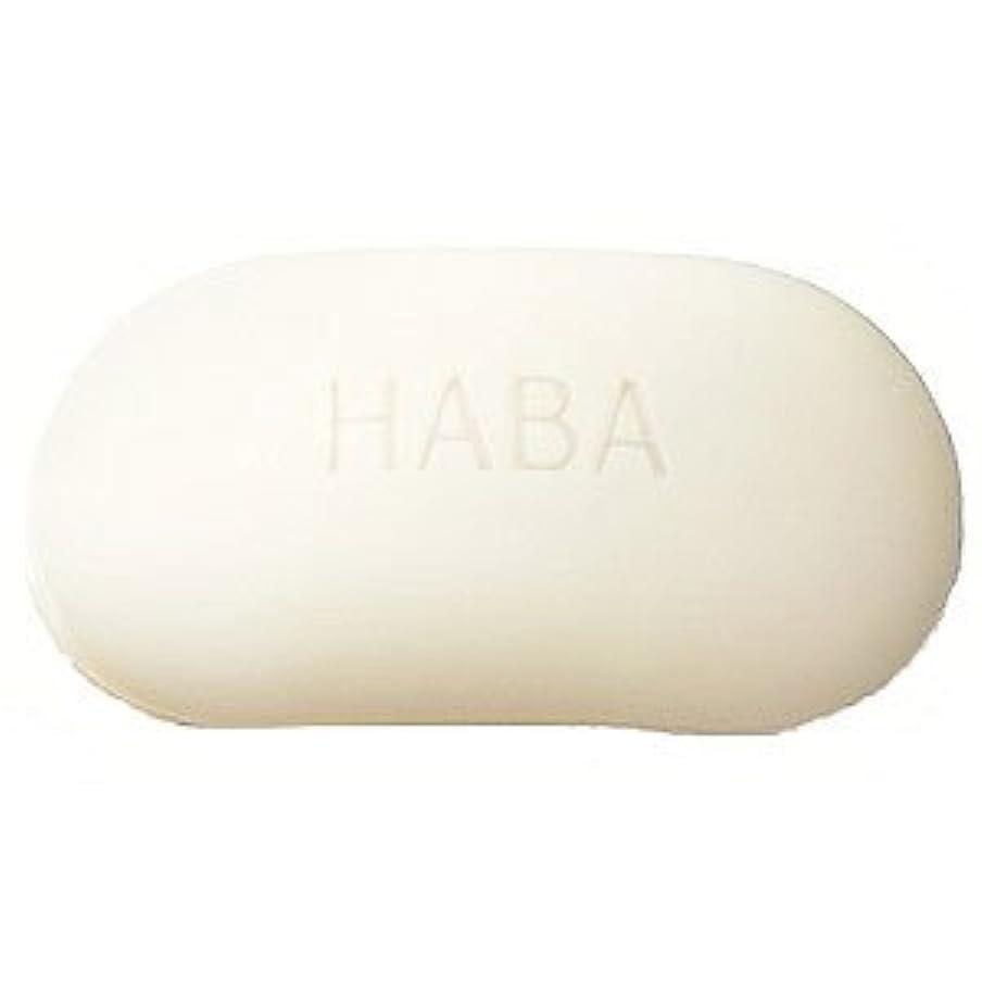 ブッシュ手荷物アボートHABA 絹泡石けん 2個組<HABA/ハーバー(ハーバー研究所)>