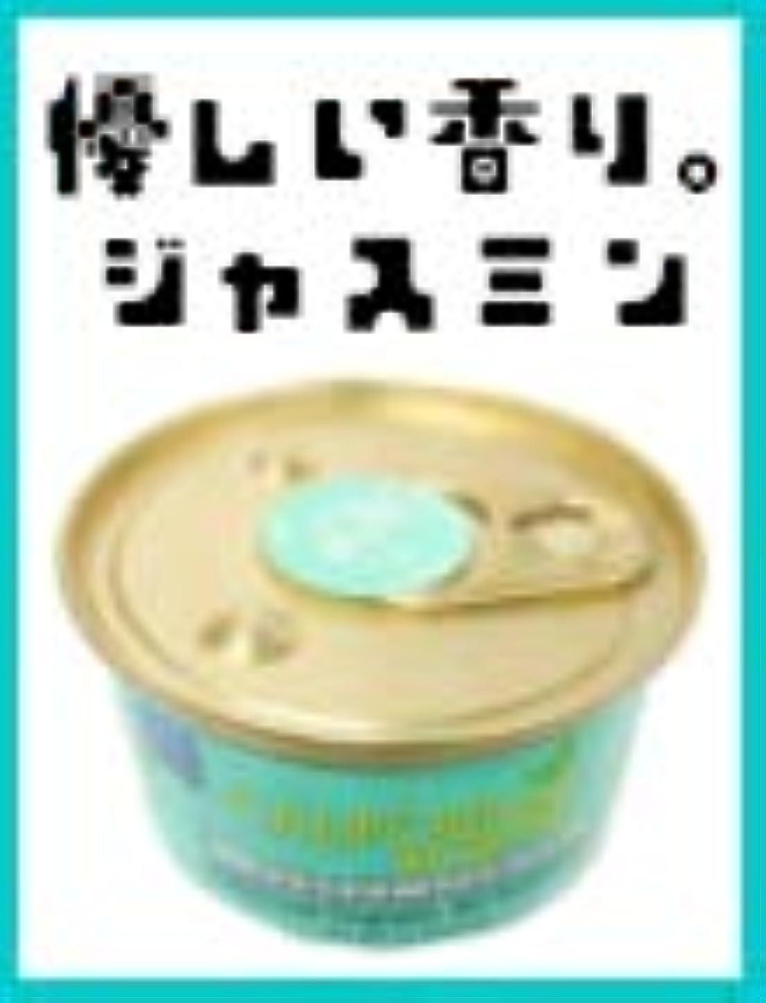 アルミニウム集中ふくろうCALIFORNIA SCENTS DESERT JASMINE カルフォルニアセンツミニ缶 ジャスミン お得12個セット アメリカ製