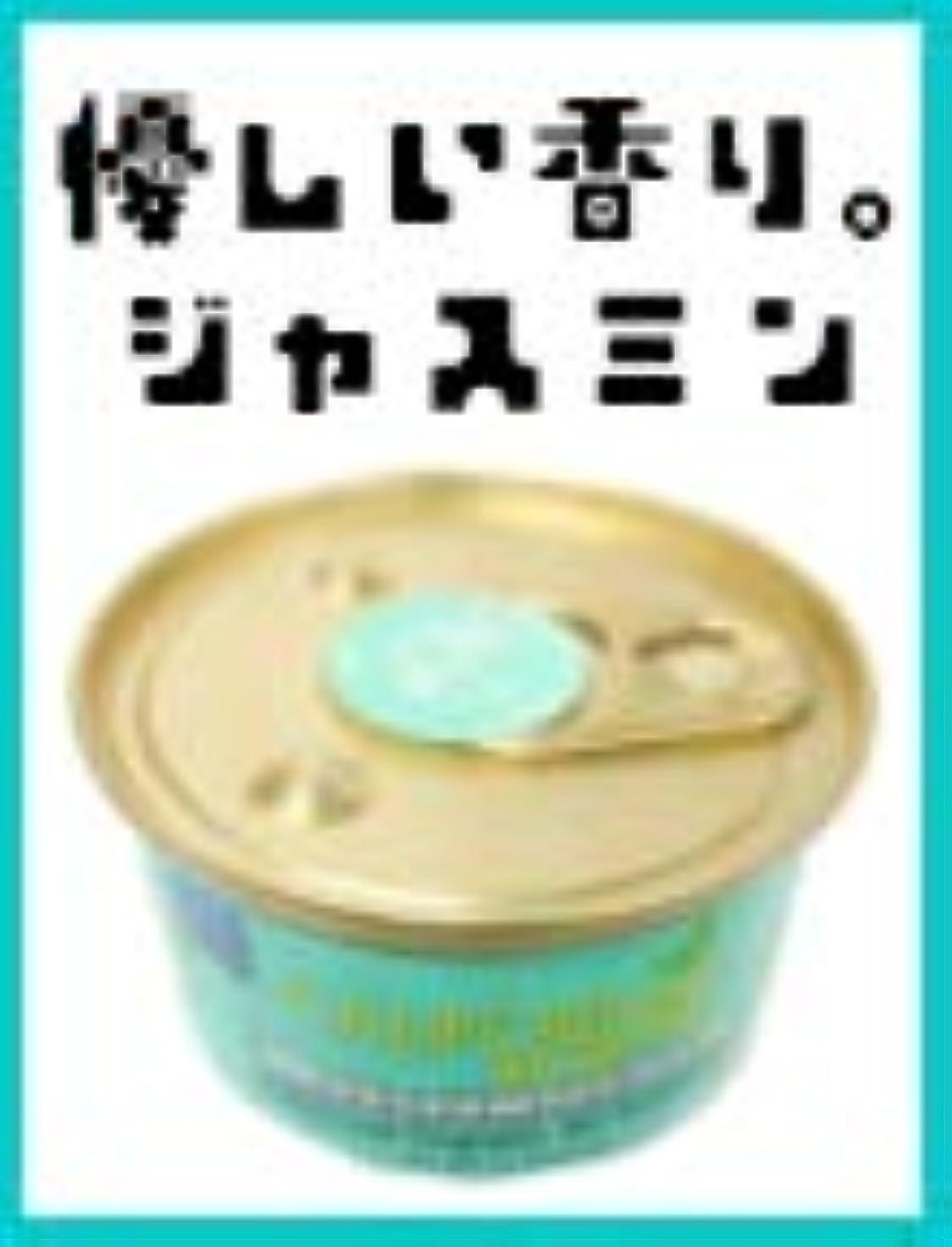 採用賞賛偽造CALIFORNIA SCENTS DESERT JASMINE カルフォルニアセンツミニ缶 ジャスミン お得12個セット アメリカ製