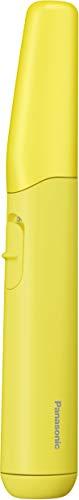 パナソニック ファーストフェイスシェーバー お風呂使用可 電池式 男性用 イエロー ER-GM40-Y