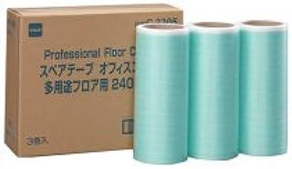 ニトムズ オフィスコロコロ 多用途フロア用スペアテープ 幅240mm×30周巻 C3305 1セット(30巻:3巻×10パック)