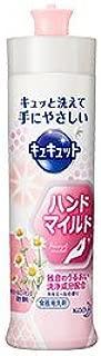 キュキュットハンドマイルド カモミールの香り 本体 230ml Japan
