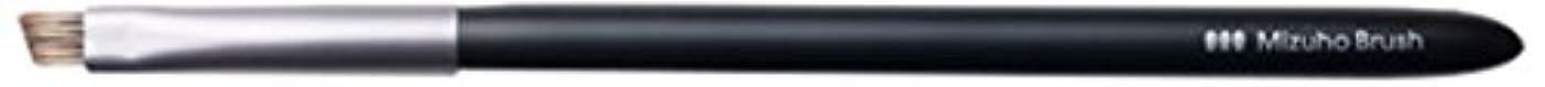 利用可能肥満機械的熊野筆 Mizuho Brush アイブロウブラシ