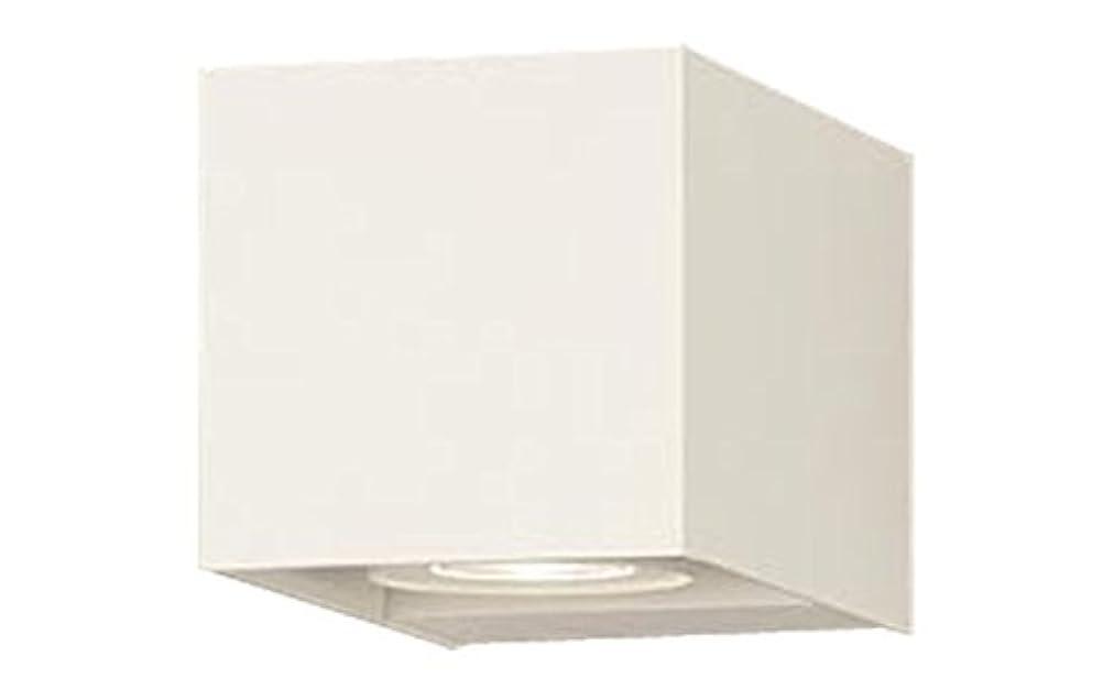 守るプラットフォームイーウェルPanasonic LED ブラケット 壁直付型 60形 集光 温白色 LGB80621LB1